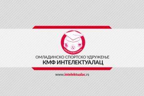 Постани члан наше организације