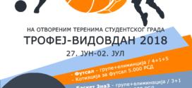 Trofej Vidovdan 2018