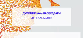 Duh fair play-a na Zvezdari