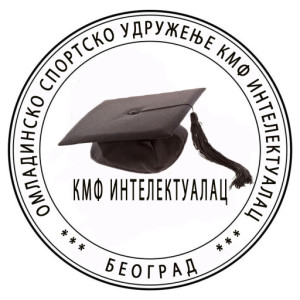 KMF INTELEKTUALAC.jpg